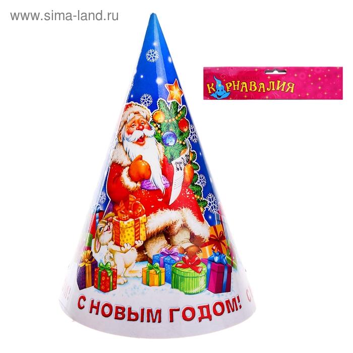 """Набор бумажных колпаков """"С Новым Годом!"""" дед мороз (набор 6 шт) 16 см"""