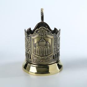 Подстаканник «Храм Христа Спасителя», латунный