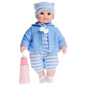 Кукла мягконабивная «Саша 7» со звуковым устройством, 42 см