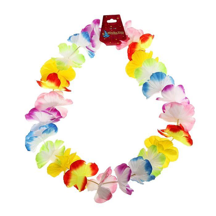 """Гавайское ожерелье """"Цветное"""""""