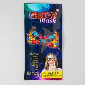 Неоновая маска «Маскарад», цвета МИКС