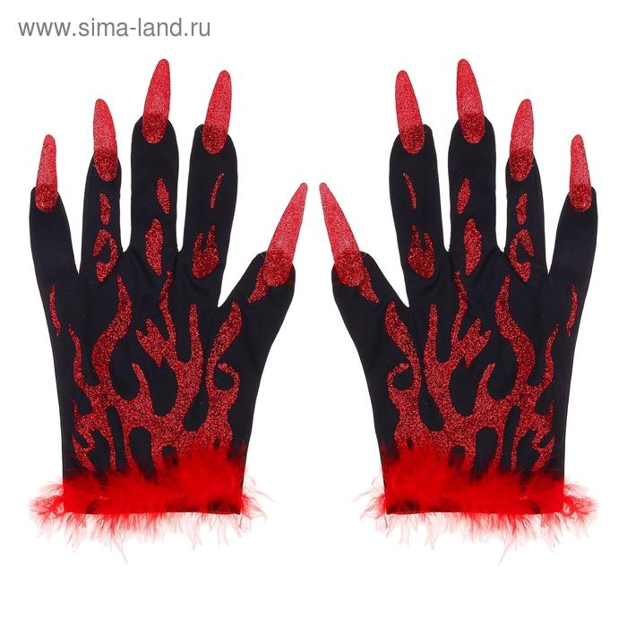 Карнавальные перчатки с ногтями черно-бордовые