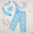 """Пижама для мальчика (джемпер, брюки) """"Принт"""", рост 122-128 см (34), цвет синий 361Д-1121"""