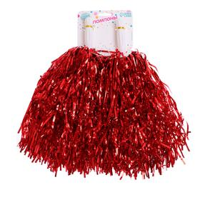 Carnival POM-poms, 2 piece set, red