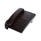 Телефон проводной Panasonic KX-TS2350RUB чёрный
