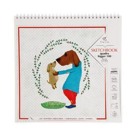 Альбом для зарисовок 25 х 25 см, 60 листов на гребне Sketchbook, блок офсет 100 г/м², жёсткая подложка