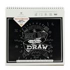 Блокнот для зарисовок 25*25 см, 60 листов на гребне Sketchbook, крафтовая бумага 80г/м2