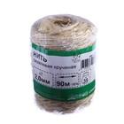 Нить сизалевая крученая 2,0 мм (90 м)