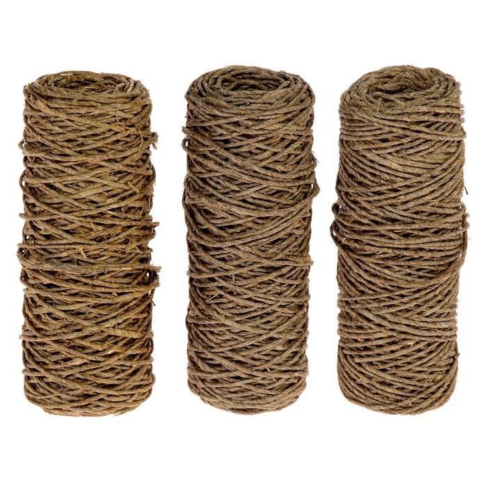 Набор верёвок упаковочных пеньковых, кручёных 1,5 мм (3×40 м)