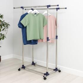 Стойка для одежды телескопическая усиленная Доляна, 2 перекладины, 80(145)×51×90(160) см