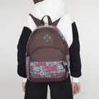 Рюкзак на молнии, 1 отдел, 2 наружных кармана, цвет коричневый