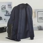 Рюкзак на молнии, 1 отдел, 2 наружных кармана, цвет синий