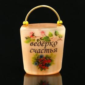Сувенир «Ведёрко счастья», селенит
