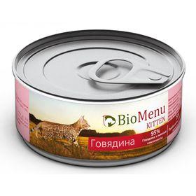 Влажный корм BioMenu KITTEN для котят, мясной паштет с говядиной 95%-мясо, 100 г