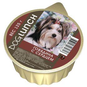 Консервы 'Дог ланч' для собак, крем-суфле говядина с сердцем, ламист., 125 г. Ош