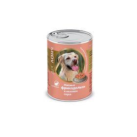 """Консервы """"Дог ланч"""" для собак, фрикадельки в соусе, баранина, 850 г."""