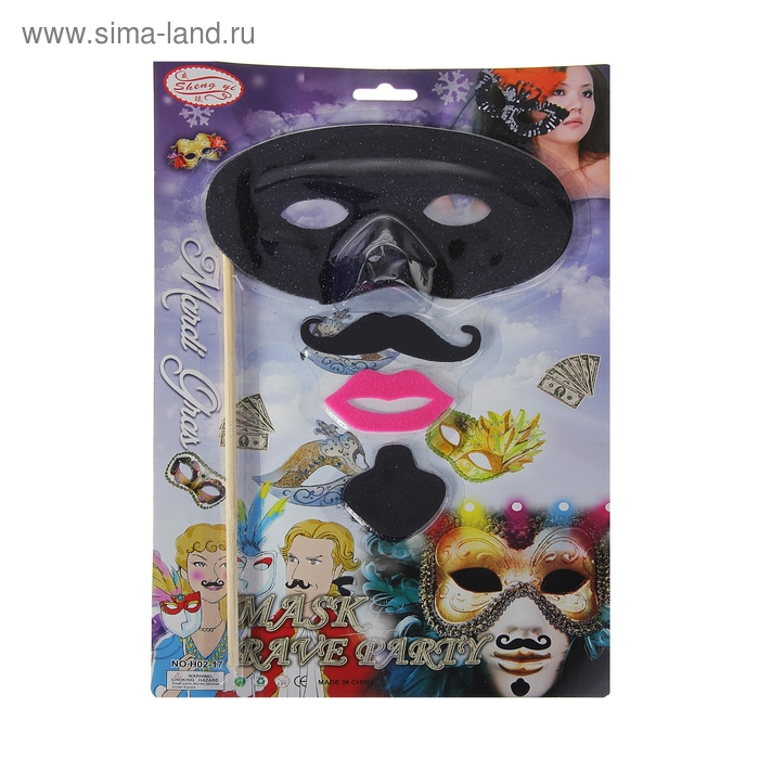 """Аксессуары для фотосессии на палочке """"Борода, губы, усы, маска"""""""