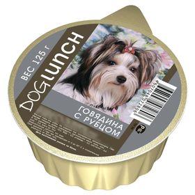 Консервы 'Дог ланч' для собак, крем-суфле говядина с рубцом, ламист., 125 г. Ош