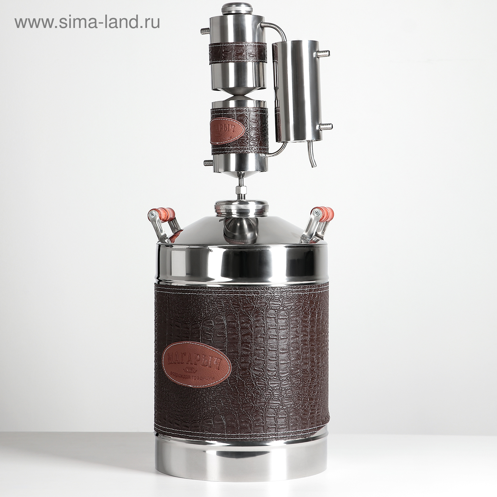 Самогонный аппарат магарыч 20л машковского бкдр видео работа самогонного аппарата магарыч