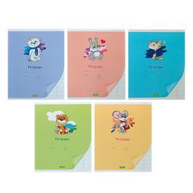 Тетрадь 12 листов в косую линию «Смешные малыши», картонная обложка, МИКС
