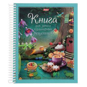 Книга для записи кулинарных рецептов А5, 80 листов на гребне «Кулинарная фантазия», твёрдая обложка, с разделителями 5 цветов