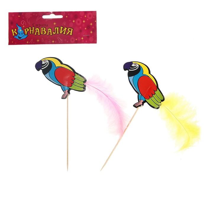 "Шпажки для канапе ""Попугай"" (набор 6 шт)"