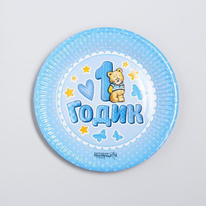 """Plate paper """"1 year"""", 18 cm, color blue (set of 6 PCs)"""
