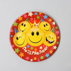 Plate, paper, Congratulations, smileys, and stars, 18 cm