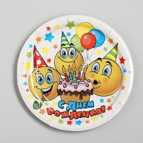 """Plate paper """"happy Birthday"""", emoticons and cake 18 cm"""