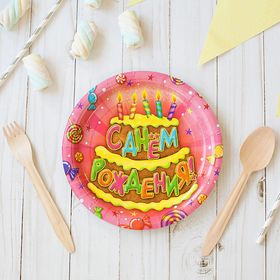 "Plate paper ""happy Birthday!"", cake, set of 6 PCs, 18 cm"
