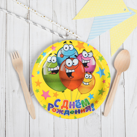 "Plate paper ""happy Birthday"", Jolly balls, set of 6 PCs, 18 cm"