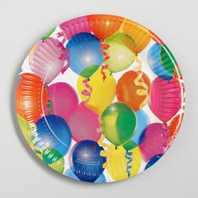 """Plate paper """"balloons"""", 18 cm"""