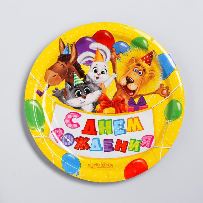 "Plate paper ""happy birthday"" animals with balls 18 cm"