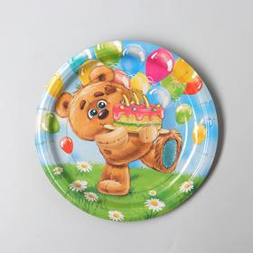 """Plate paper """"Bear with a cake of"""" 18 cm"""