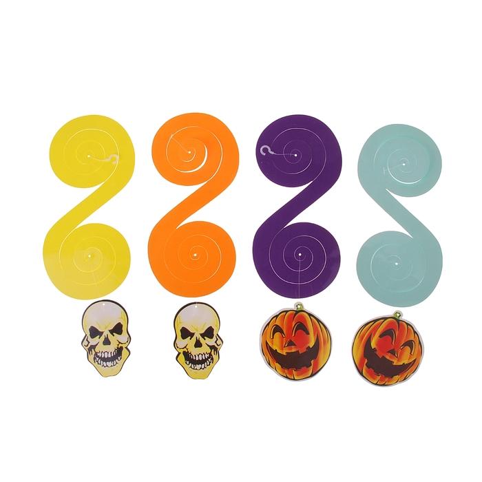 "Спираль серпантин ""Хэллоуин"" (набор 4 шт)"