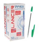 Ручка шариковая Office Style 820, узел 1.0мм, чернила зелёные, корпус прозрачный