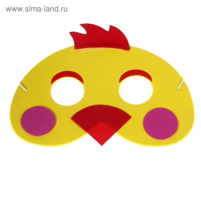 """Карнавальная маска """"Цыпленок"""""""