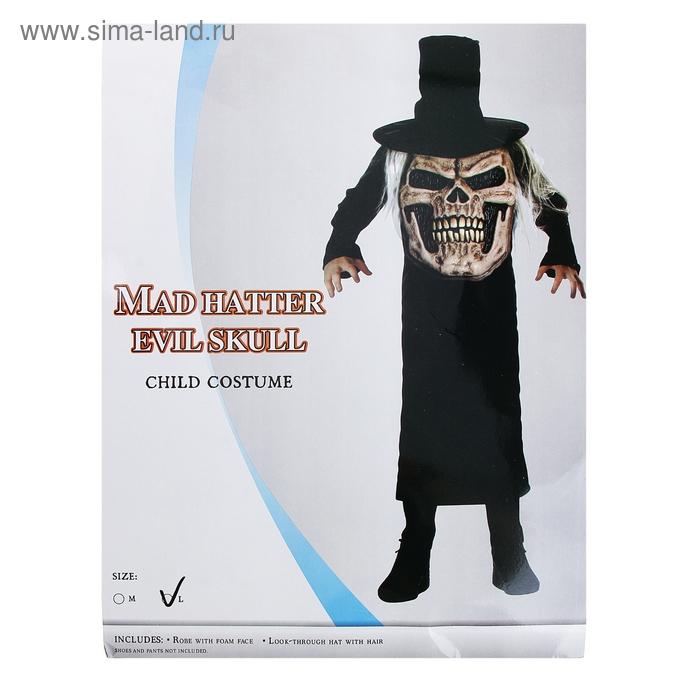 """Карнавальный костюм-ужастик """"Злой череп"""", размер L"""