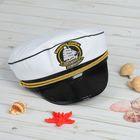 """Шляпа капитана """"Большому кораблю - большое плавание"""", р-р 60, цвет белый"""