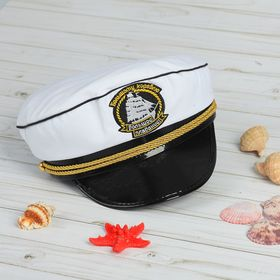 "Hat captain ""Big ship - great diving"", R-R 60, color white"