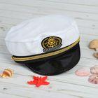 "Шляпа капитана взрослая ""Капитан дальнего плавания"", р-р. 60"