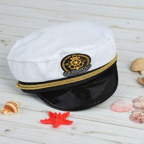 """Hat captain adult """"Captain"""", R-p. 60"""