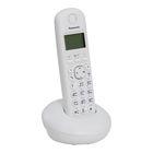 Радиотелефон Dect Panasonic KX-TGB210RUW белый, АОН