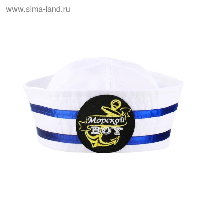 """Шляпа юнга взрослая """"Морской boy"""""""