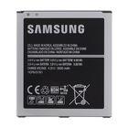 Аккумуляторная батарея Samsung EB-BG530CBE Li-ion 3.8V 2600mAh