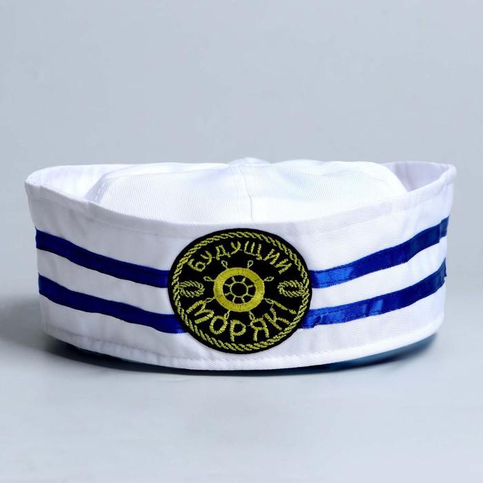 """Шляпа юнги детская """"Будущий моряк"""", р-р. 52"""