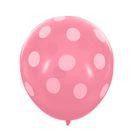 """Шары латексные 12"""" """"Белый горох"""", пастель, 5-сторонний, набор 14 шт., цвет розовый"""