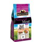 Сухой корм MEGLIUM ADULT для кошек, курица/индейка, 3 кг