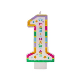 """Candle in cake number 1 """"happy birthday"""""""