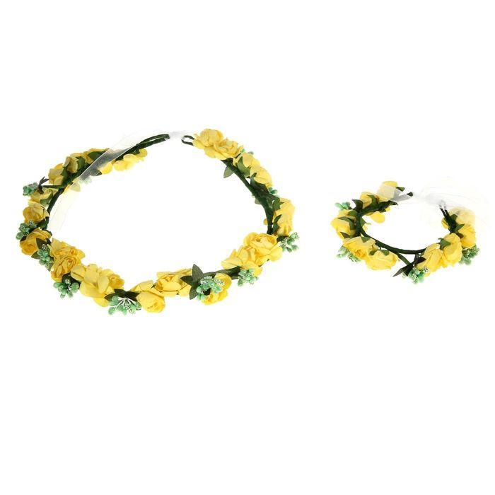 """Гавайский набор 2 предмета: венок, браслет """"Весна"""""""